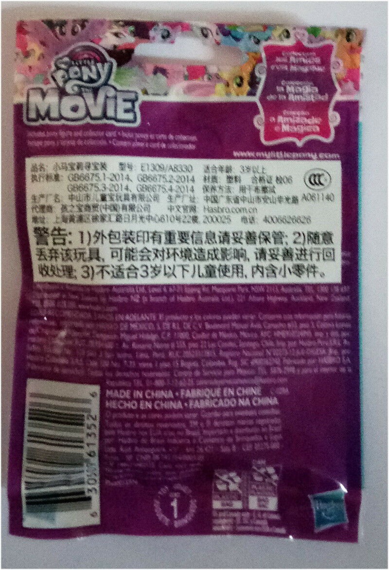 My Little Pony The Movie Blind & Bag 2018/01 2 bags & Blind 4 bags ac9ec8