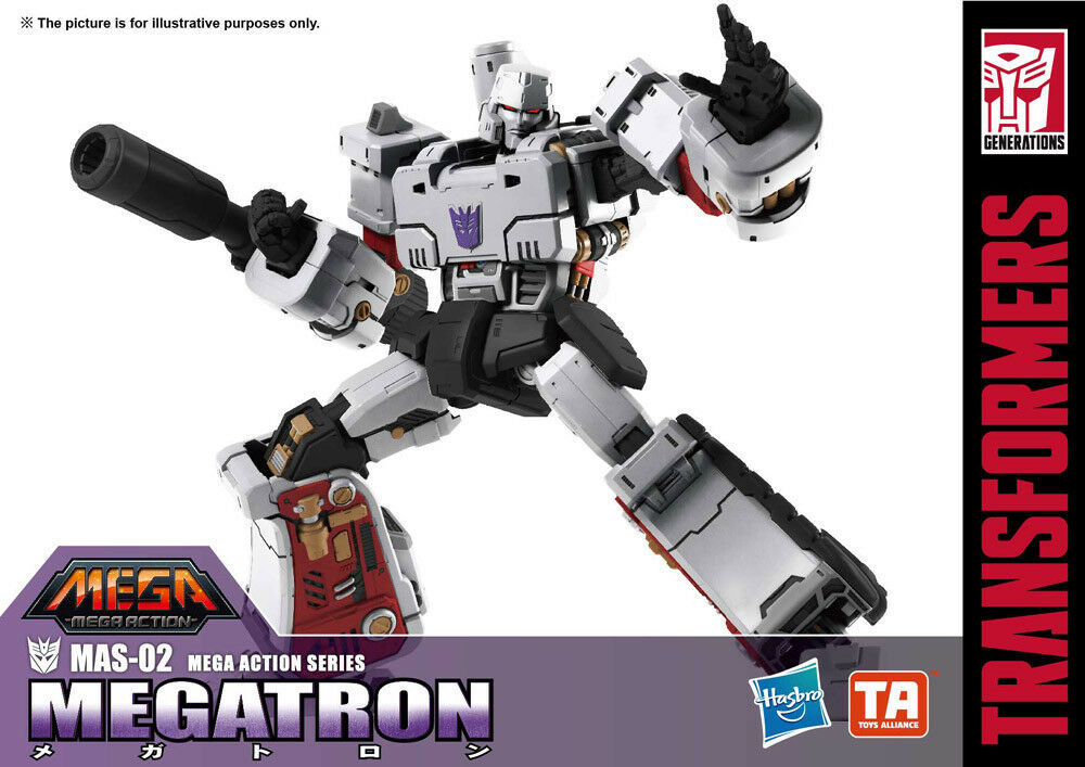 Hasbro Transformers MAS-02 G1 Megatron Mega 18  Action Series Figure NEW IN BOX