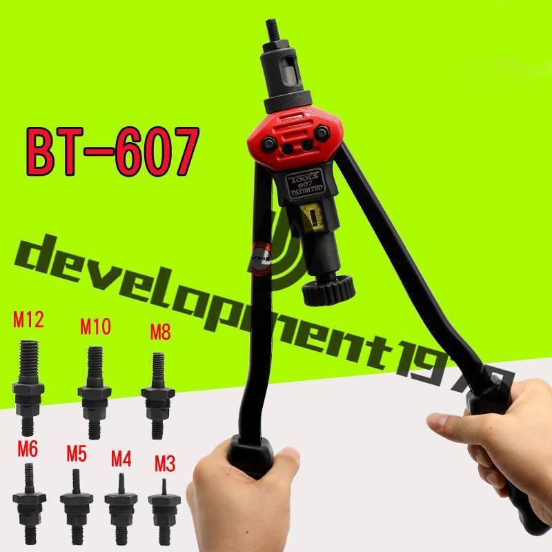 BT607 M3M12 Hand Rivet Gun Threaded Riv-Nut Riveter Tool Set