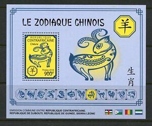 AFRIQUE-CENTRALE-2018-chinois-Zodiac-RAM-SOUVENIR-SHEET-Comme-neuf-jamais-a-charniere