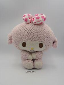 "My Sweet Piano B0605 My Melody Sanrio 2015 ToysRus Beanie Plush 7"" Toy Doll"