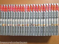 Area 88 Kaoru Shintani Vol.1-23 anime Comic BOOK Set Manga JAPANESE f/s