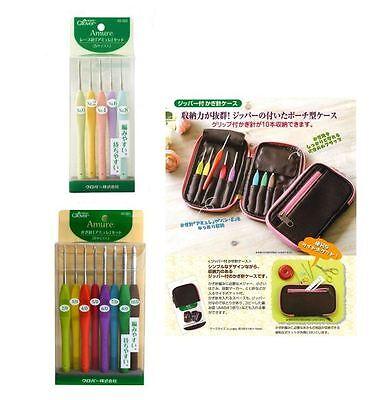 Crochet Case with Clover zipper 55-943 Amure  2 Set 43-321 From Japan