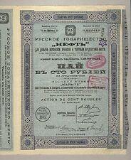 Sté. Russe NAPHTE – Aktie über 100 Rubel, St.-Petersburg – von 1910 – Öl !