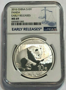 2016-China-Silver-Panda-30-gms-S10Y-Coin-NGC-MS-69-Early-Releases