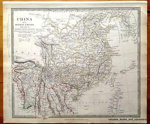 Antique-Map-China-1834-Southeast-Asia-Hainan-Formosa-Taiwan-Korea-Myanmar