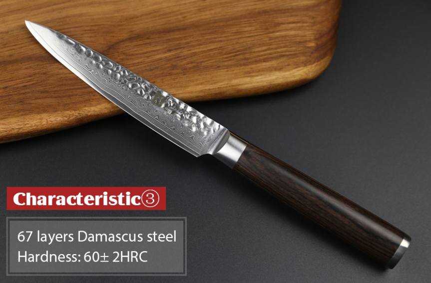 Damascus Steel Steel Steel Knife Set 67 Layers Blade Chef Utility Santoku Kitchen Knives Cut 396758