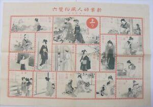 Sugoroku-Tabla-Juego-Meiji-Tiempo-de-Mujer-Occupation-Catalogo-Bonito-Imagenes