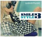 Smile Style 3 von Various Artists (2012)