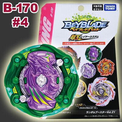 Takara Tomy Beyblade Brust GT・B-171・Naked Diabolos・11・Wv 極・Goku・Full Bey・No Box