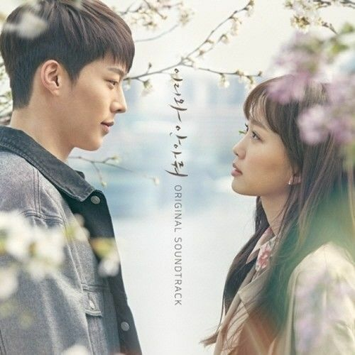Come and Hug Me OST 2018 Korea MBC Drama O s t CD Booklet KPOP Poster