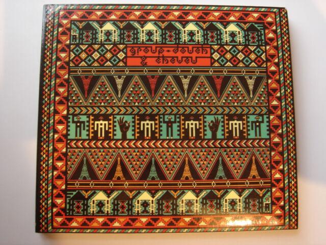 2899 Group Doueh & Cheveu - Dakhla Sahara Sessions CD album