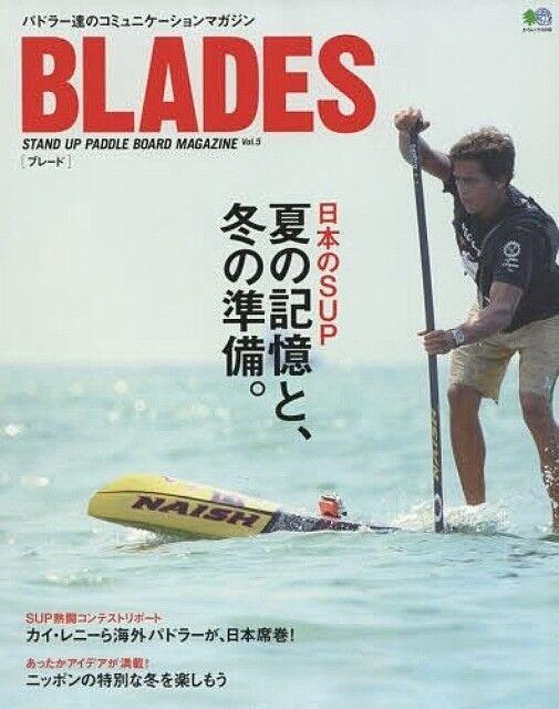 BLADES Japanese Marine Sports Guide Book