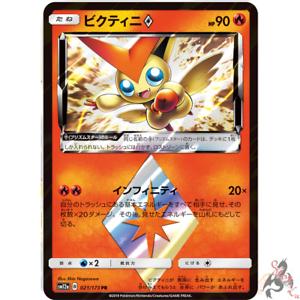 Pokemon-Karte-japanisch-Victini-Prism-Star-021-173-sm12a-Tag-Team-Tag-All-Stars