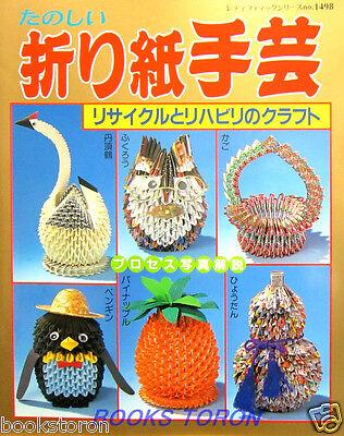 Block 3D Origami Craft Flower..etc /Japanese Paper Craft Pattern Book