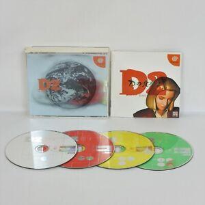 D2 D NO SHOKUTAKU 2 Bliss Dreamcast Sega dc