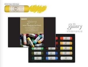 15, 30, 60 Colors Mungyo Gallery Artists/' Handmade Soft Pastel Set