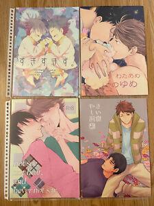 4x Haikyu!! Yaoi BL Doujinshi - Oikawa Iwaizumi
