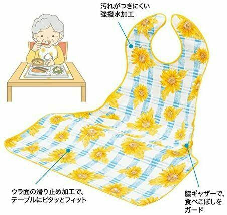 Details about  /☀ Pigeon Habinurse /<Nursing care/> Does not slip from the table Meal Apron