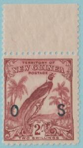 New-Guinea-O34-Mint-Never-Hinged-OG-No-Faults-Very-Fine