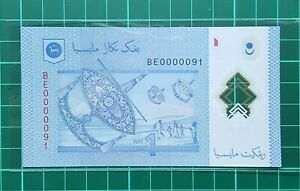 12th Series Malaysia Zeti RM1 Banknote Low Number (BE0000091) - UNC