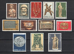 "CYPRUS 1976 ""CYPRIOT TREASURES"" DEFINITIVE SET MNH"