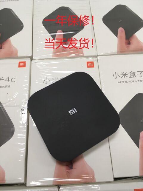 Xiaomi Mi Box Media Streamer (PFJ4051CN)