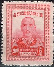 China President Chiang Kai-shek stamp 1947