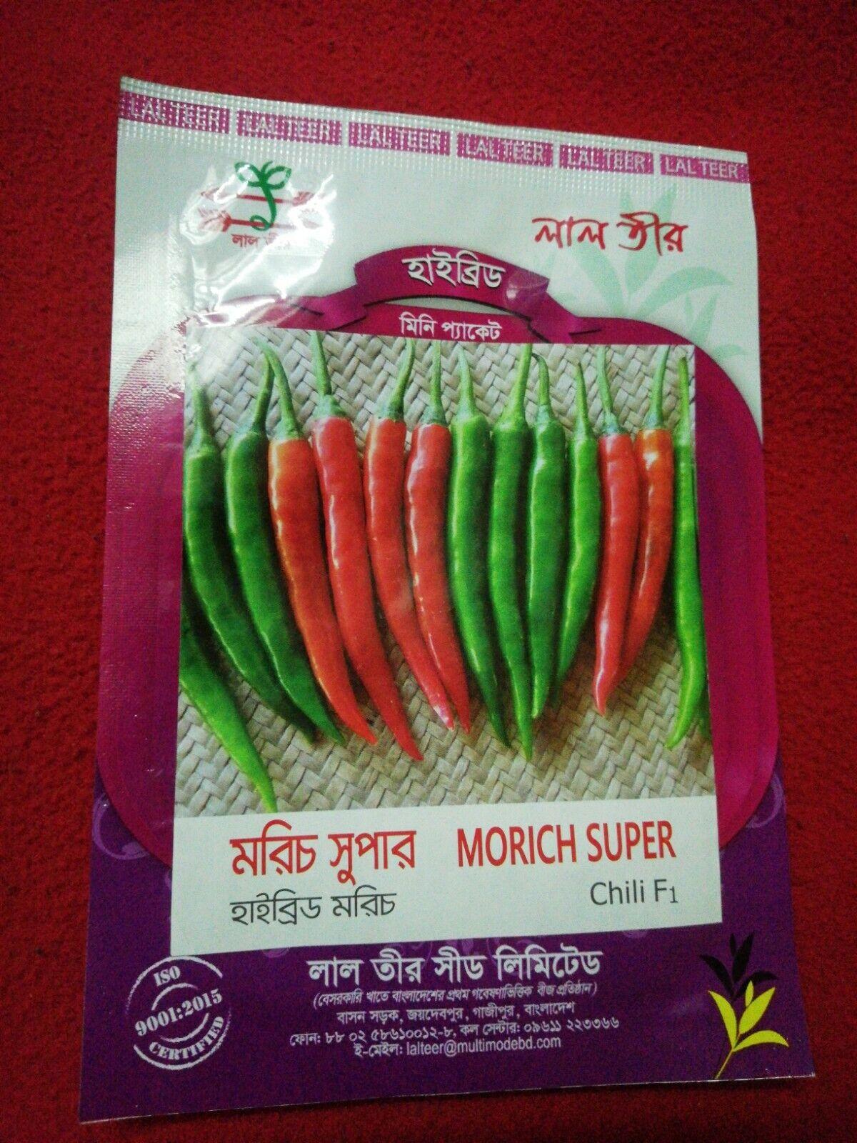 (2 packet) Asian/ Bangladeshi Tasty F1 Hybrid Chilli Seeds 💯 percent Grows