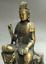 8-034-Old-Tibet-Buddhism-Bronze-Free-Kwan-Yin-Bodhisattva-On-Stone-GuanYin-Statue miniature 8