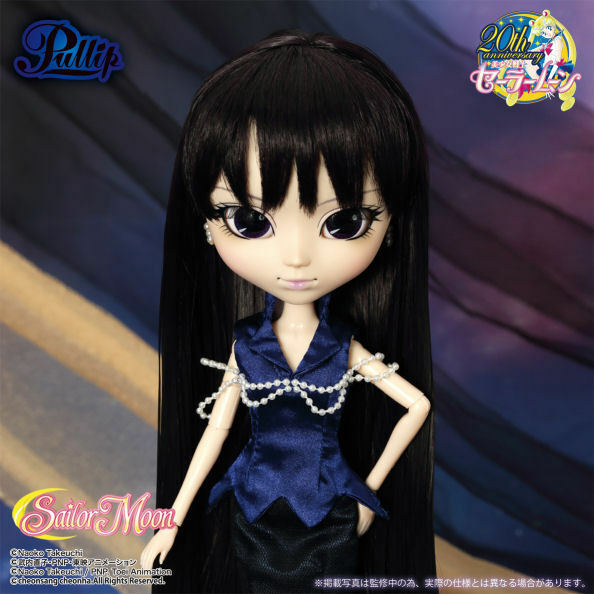 Sailor Moon Pullip Mistress 9 Groove anime fashion doll in USA