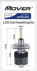 Mover-Samsung-provided-LED-automobile-headlight-H4-5000k