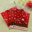 100pcs-Merry-Christmas-Candy-Gift-Bags-Xmas-Cellophane-Santa-Cello-Cookies-SL thumbnail 12