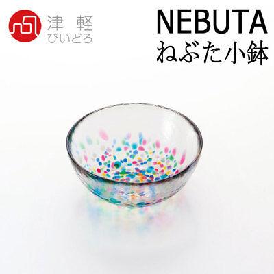 Other Bar Tools & Accessories Have An Inquiring Mind Tsugaru Biidoro Vydro Kobachi Bowl Nebuta 1pcs 118×50mm Aderia Japan
