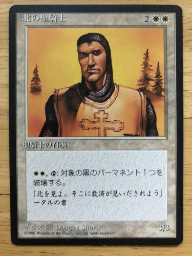 Northern Paladin Japanese FBB 4th Edition mtg NM