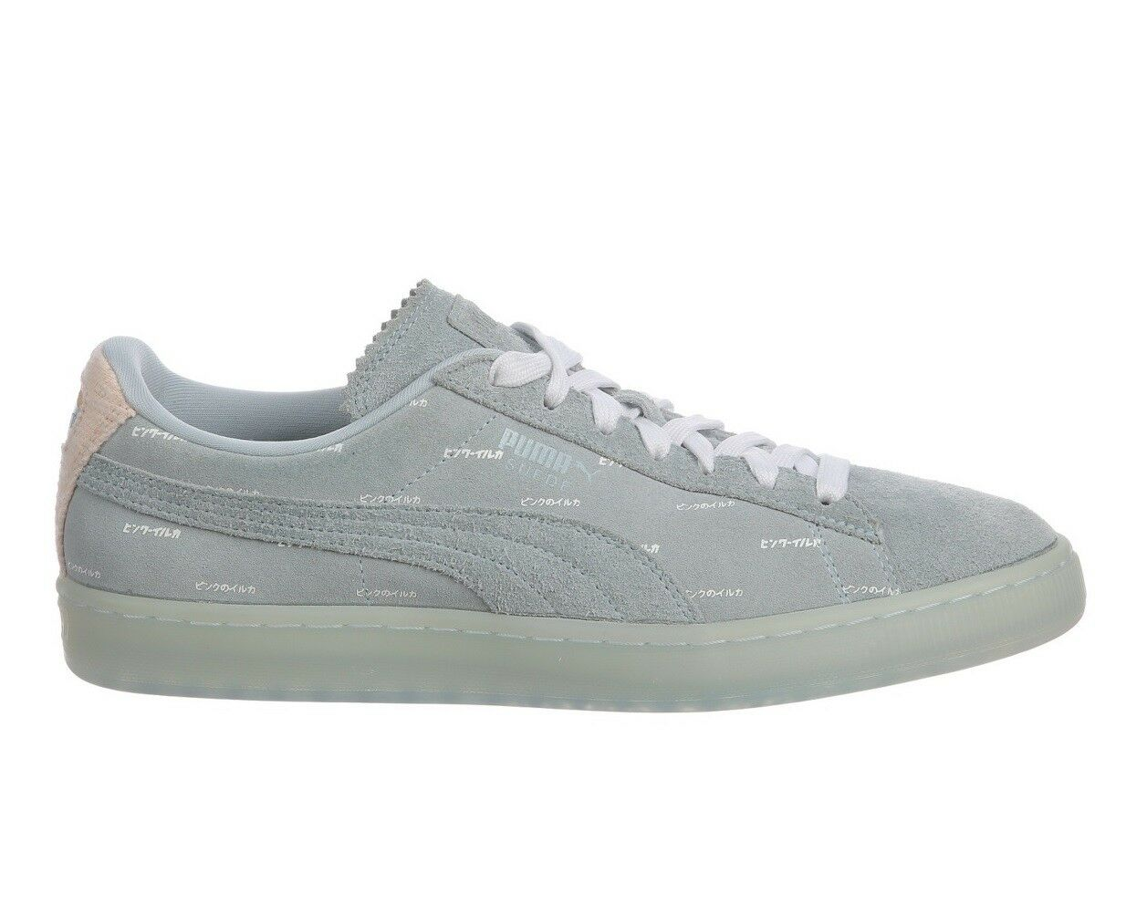 Puma Suede Classic V2 Pink Dolphin Mens 365031-02 Ether Cream Shoes Size 14