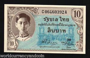 Image Is Loading Thailand 10 Baht P65 A 1946 King Tudor