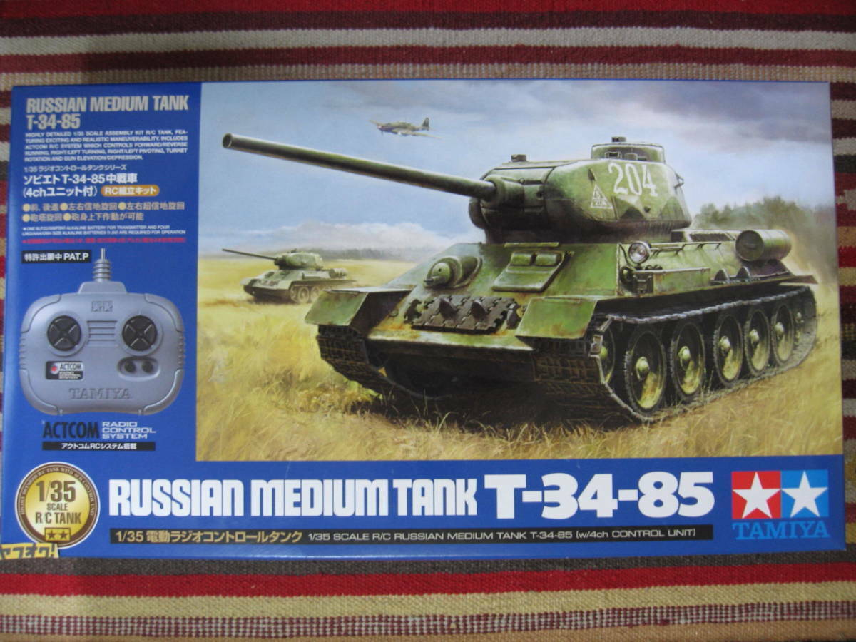 TAMIYA RADIO CONTROL MODEL KITS   1 35 RUSSIAN MEDIUM TANK T-34-85