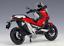 Welly-1-18-Honda-X-ADV-Motorcycle-Bike-Model-Toy-New-In-Box thumbnail 5