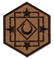 Bleach Anime Shihoin Emblem Embroidered Patch, NEW UNUSED