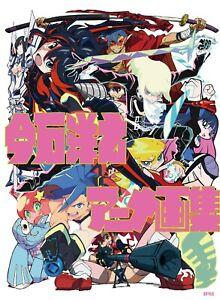 Hiroyuki Imaishi Anime Artworks Gurren Lagann Promare kill la kill book NEW