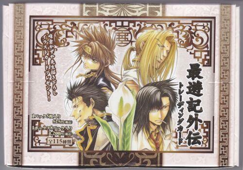 Saiyuki Gaiden Another Story OVA Trading Card Sealed Box Japanese