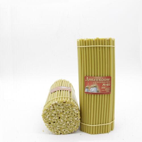Diveevo 200 pcs 265 mm minces Cire Bougies дивеево восковые свечи № 40