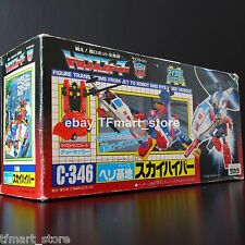 Transformers Original Takara Vintage C-346 Skyhopper Micromasters Base MIB