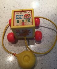 Vintage Fisher Price peek a boo block pull toy made in USA 1970 Jack in the Box