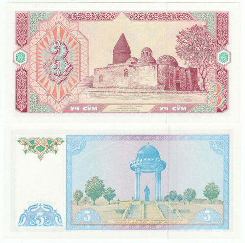 Uzbekistan 50 Sum 1994 Replacement ZZ UNC