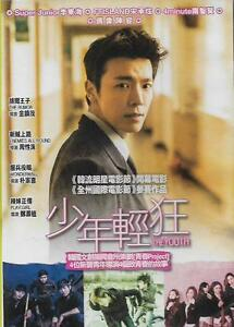 Details about The Youth DVD Lee Dong Hae Super Junior Song Seung Hyun Nam  Ji Hyun NEW Eng Sub