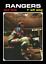 RETRO-1970s-NHL-WHA-High-Grade-Custom-Made-Hockey-Cards-U-PICK-Series-2-THICK thumbnail 12