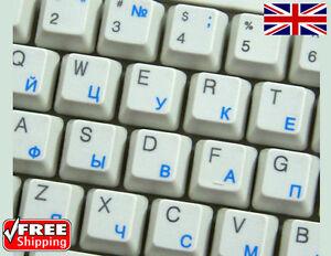 Russische-transparente-Tastaturaufkleber-mit-blauen-Buchstaben-fuer-Laptop-PC-Computer
