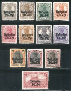 DR-Ober-Ost-German-Reich-Rare-WW1-Stamp-1916-Ostland-Germania-Overprint-Classic